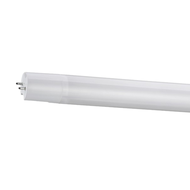 GREENLAND LED light tube lamp