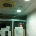 dml_hungary_referencia_kdb_bank (3)